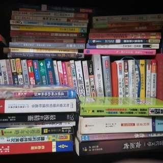 🚚 150本藏書,搬家一次清每本16元