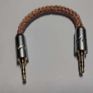 16絞過機線 純人手編製 訂做 16絞 [7N單晶銅 單晶銅鍍銀混單晶銅]