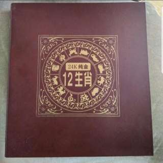 Chinese Lunar Characters Pure Gold Plated Collectibles