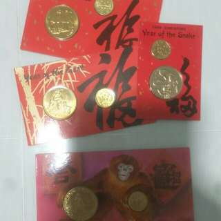 1989, 1990, 1991 & 1992 Uncirculated Hongbao Set