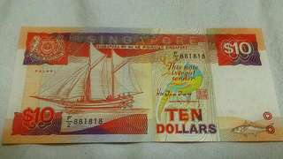Singapore Note Ship Series $10