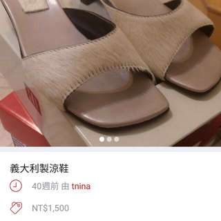 ((降價))義大利製涼鞋