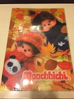 Monchhichi F4 File(全新)