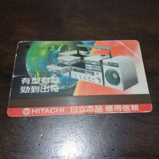 📣包郵📮地鐵車票~早期單程(日立)