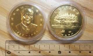 1993年毛澤東誕辰一百週年紀念章2枚 國家上海造幣廠 包郵 便宜出34