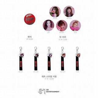 RED VELVET SUM Official MD Goods