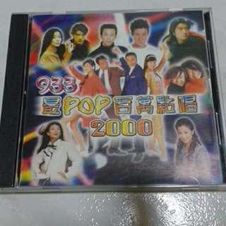 Chinese Music Cd