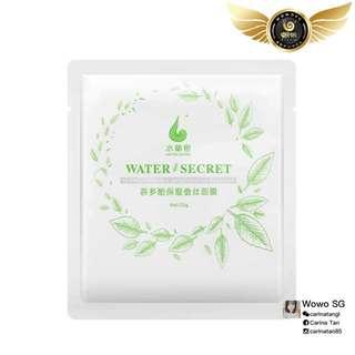 WOWO Water Secret Tea Polyphenols Moisturizing Silk Mask