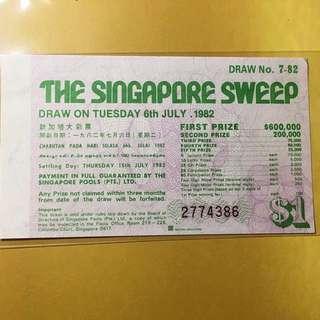 Singapore big sweep 07/1982