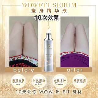 Wow fit serum