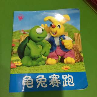 Pre-loved chinese book