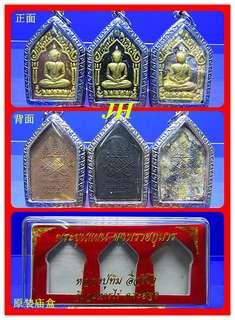Thai Amulet - 坤平将军 3枚一套 ( Khun Paen 3pcs Sets )