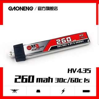 5 pieces of GaoNeng 1S 260mah 3.8v HV lipo