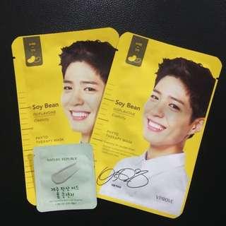 Park Bo Gum Face Masks from Korea BUNDLE (3) items