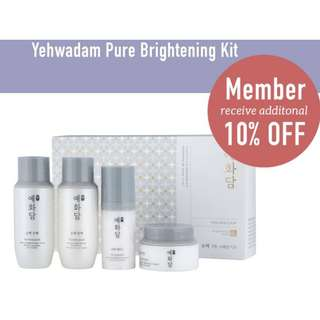 Yehwadam Brightening Set