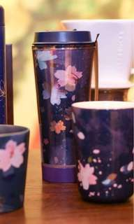Starbucks Sakura LED Tumbler