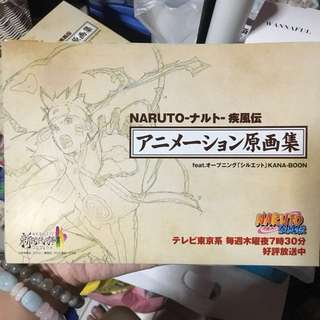 Naruto Shippuden original art illustrations & poster