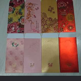 Sun Plaza Red Packets 2018