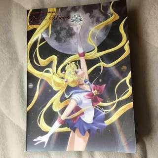 來自日本東京Sailor Moon簿