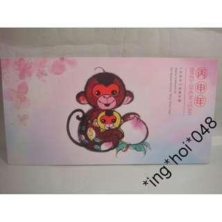 全新 中國 丙申年 猴年 套摺 PZ-160 中國郵政 $199 中環MTR/郵寄交收