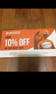 Give Away - Autobacs voucher
