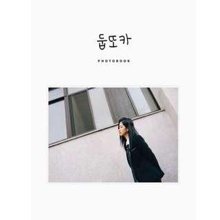 [Inc EMS] TWICE DAHYUN PHOTOBOOK (Limited Edition)