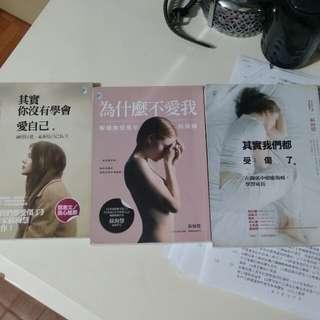 🚚 心靈療癒作家  蘇絢慧 3本書合售
