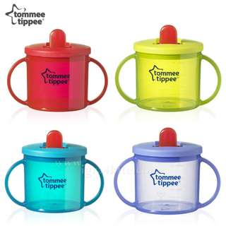 Tommee Tippee Free Flow First Cup