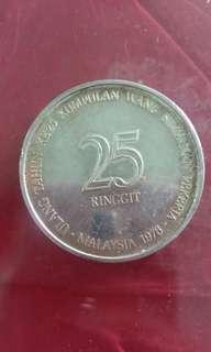 Coin RM 25 Malaysia