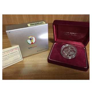 2002 World Cup 10000 Won 1 Oz Silver Proof