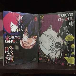 Tokyo Ghoul volumes