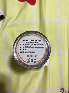 Beauty maker brightening loose powder 7g