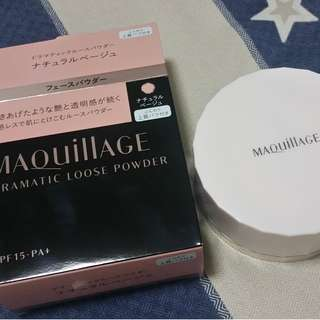 [DISCOUNTED] Maquillage Dramatic Loose Powder (Natural Beige)