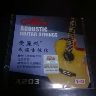 BN 1st E guitar string acoustic free postage