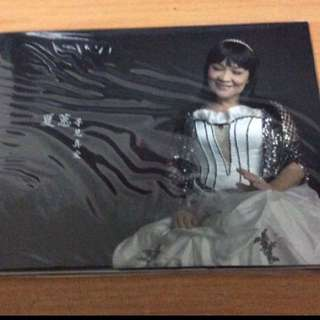 夏惠 Xia Hui Audio CD RARE CLEARANCE SALE x8