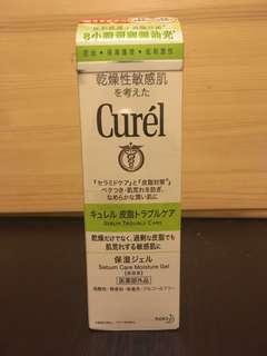 Curel 深層控油保濕啫喱 Sebum Care Moisture Gel 乾燥敏感肌適用