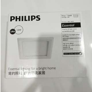 Original Philips Downlight **Ready Stock**