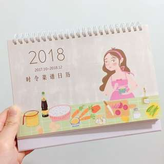 2018 煮食圖鑑月曆