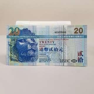 HSBC HC033999 匯豐銀行 HC033999