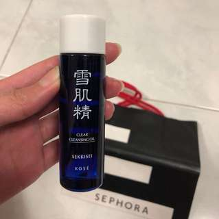 BN 35ml Kose Sekkisei Cleansing Oil