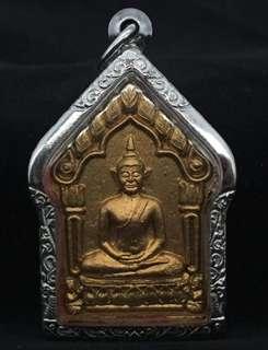 LP Sakorn - Phra Khun Paen BE2556