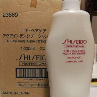 Shiseido The Hair Care Aqua Intensive Shampoo