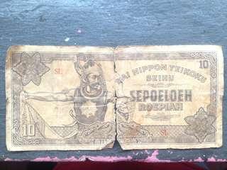 Uang Kuno Wayang Gatot Kaca (DAI NIPPON TEIKOKU)