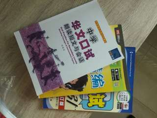 Chinese O level Oral books