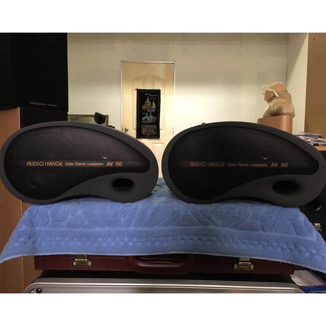 A Pair Of Brand NEW Audio Image AV 50 Unique Design Bookshelf Speakers 8 Ohms 150 Watts Electronics On Carousell