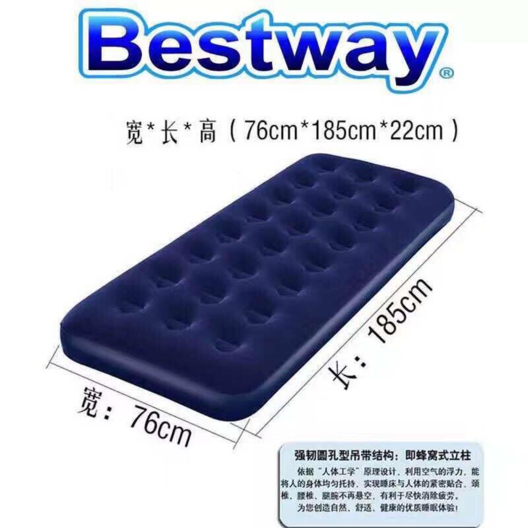 Air Bed - bestway