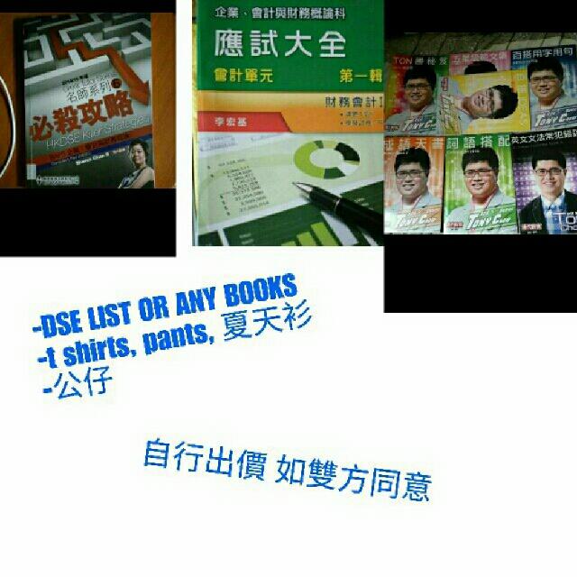 Bafs English Dse Practice Paper Grammar Textbooks On