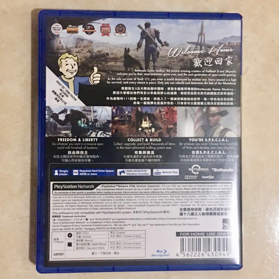 BD Fallout 4 PS4