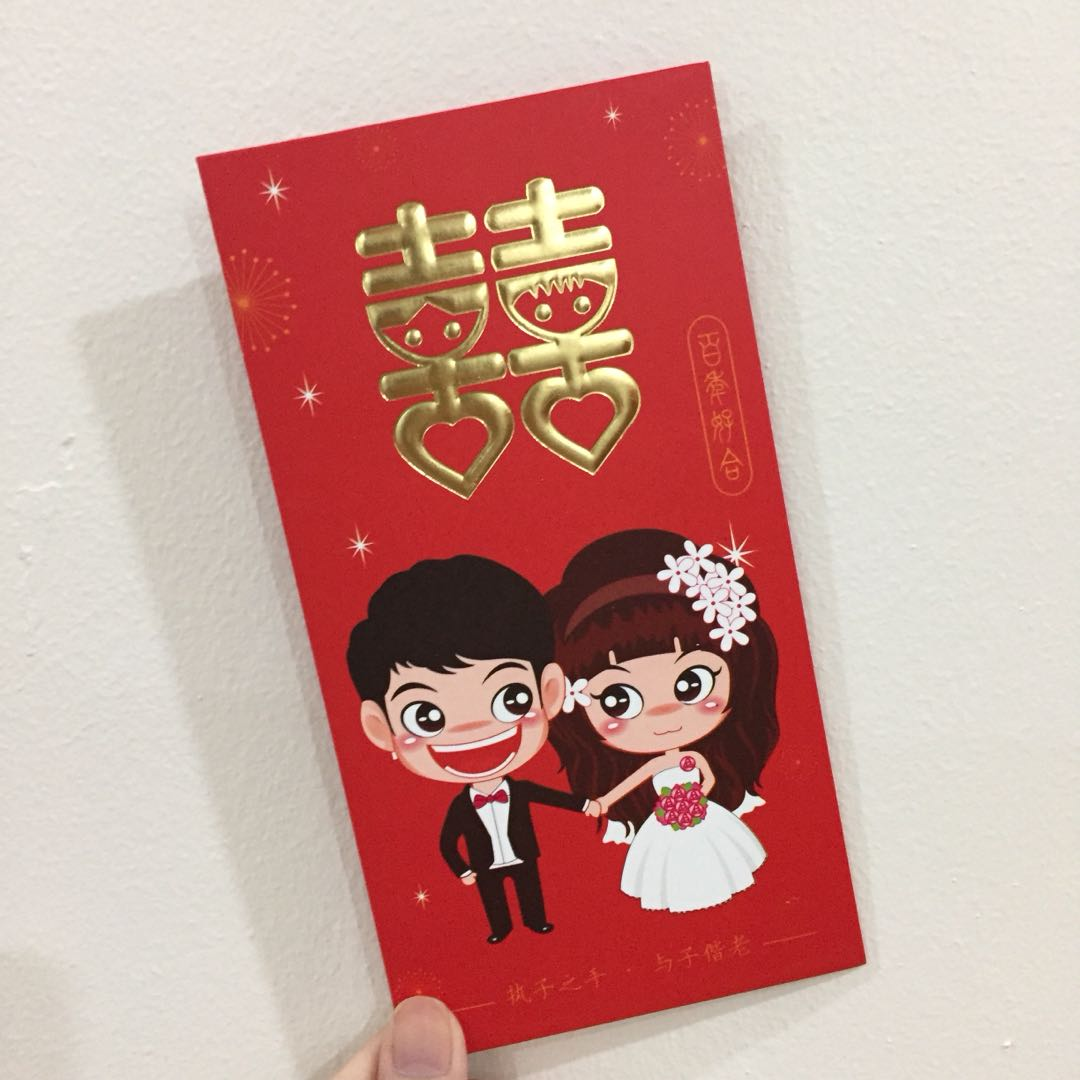 Cute Bridal and Groom Wedding Red Packet