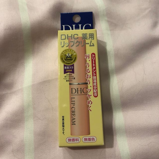 DHL lip cream made in japan